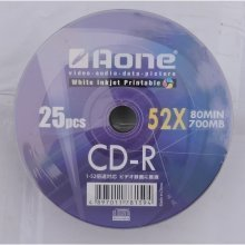 Aone White Inkjet Printable CDR 52X 80 Min 700mb