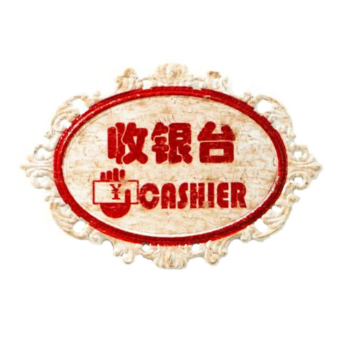 Decorative Wall Hanging Wall Accent Wall Door Hanging Plaques Cashier Sign