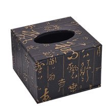 Continental Wooden Tissue Box Square Wood Tissue Box