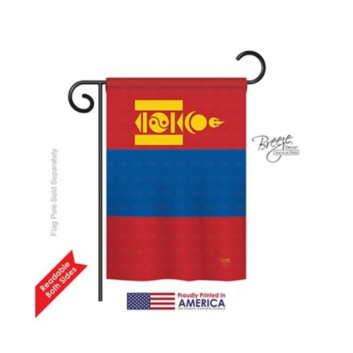 Breeze Decor 58278 Mongolia 2-Sided Impression Garden Flag - 13 x 18.5 in.