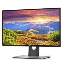 "Dell 25"" IPS LED TFT (U2518D), 2560 x 1440 QHD, 5ms, HDMI, Mini DP, DP, USB 3.0, VESA"