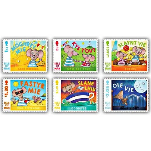 Isle of Man 2019 Stamps Greetings in Manx Set (CTO)