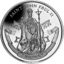 Seychelles 2014 Canonisation of His Holiness Pope John Paul II Unc. CuNi Coin