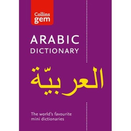 Collins Gem: Collins Gem Arabic Dictionary