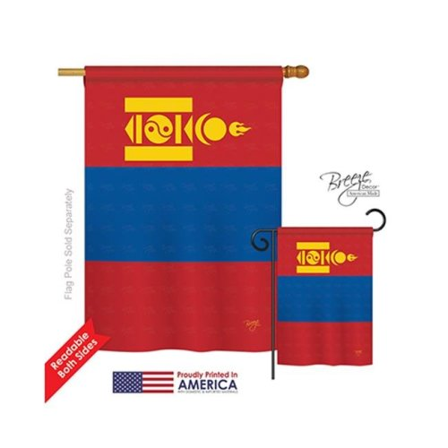 Breeze Decor 08278 Mongolia 2-Sided Vertical Impression House Flag - 28 x 40 in.
