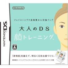 Otona no DS Kao Training [Japan Import]