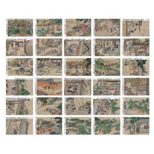 30PCS 1 Set Creative Postcards Artistic Beautiful Postcards, Red House