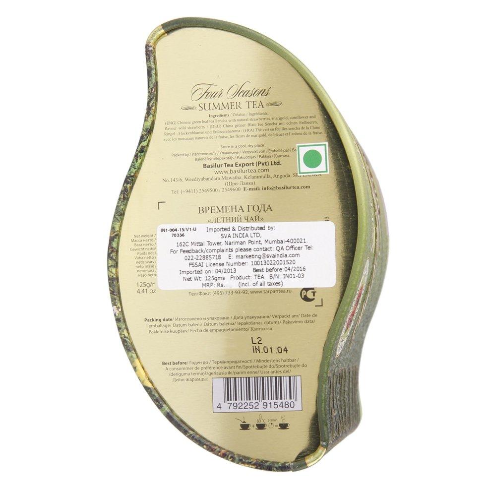 0bda8711c97 Basilur Tea Four Seasons Summer Tea Loose Tea 125 g Tin on OnBuy