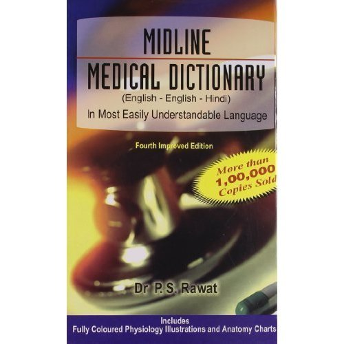 Midline Medical Dictionary [Hardcover] [Jun 30, 2002] Rawat, P. S.