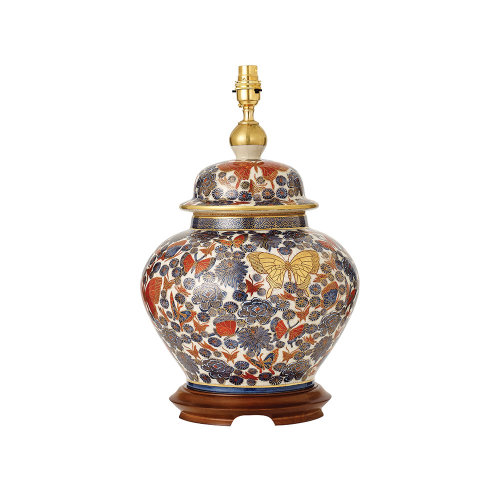 Butterflies Hand Painted Table Lamp With Gold And Mahogany - Base Only - Interiors 1900 RJ442