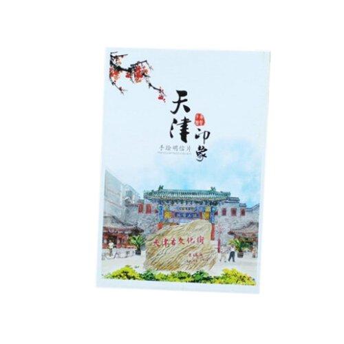 Tianjin City Postcard Beautiful City Post Card Special Postcard Card (1x10pcs)